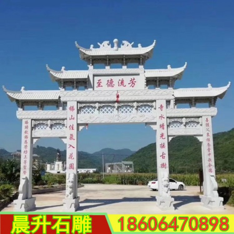 赤峰红山景区牌坊农村门楼厂家