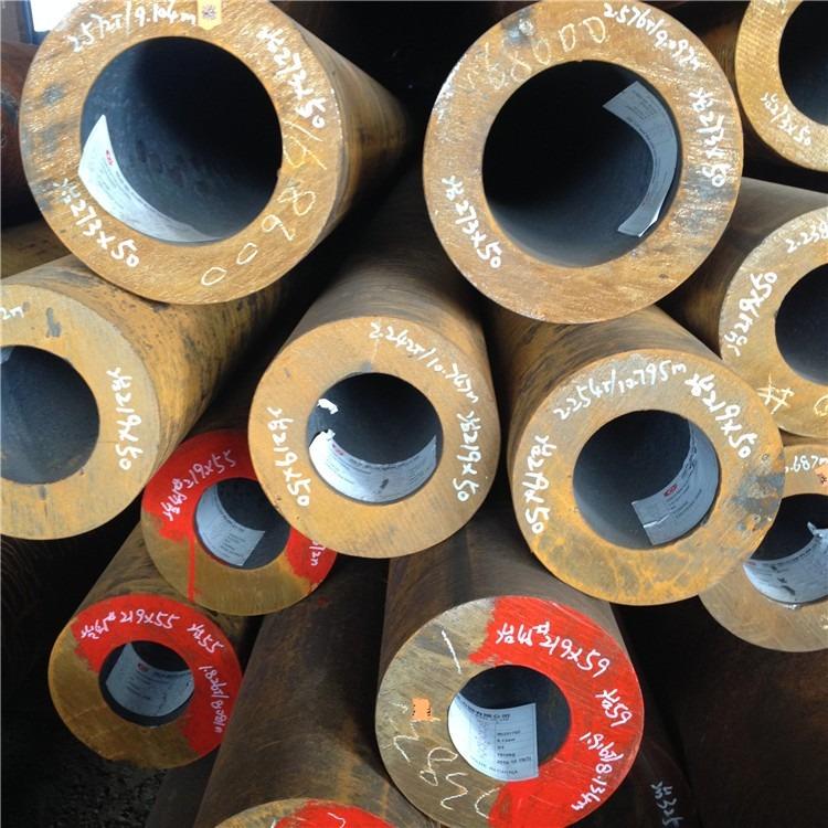 热销45#无缝管 45#厚壁钢管 小口径45#无缝管 大口径45#无缝钢管