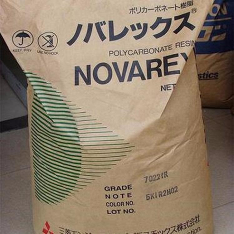 日本三菱PC 7022IR  医用级 FDA 食品容器 医用针筒 Iupilon低粘聚碳酸酯