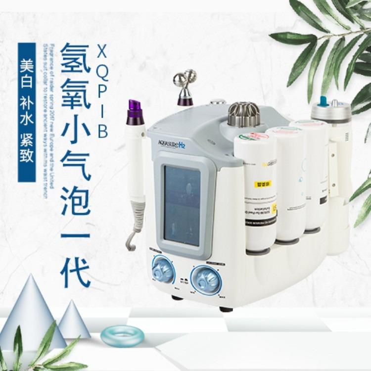 韩国氢氧小气泡 水素小气泡批发 氢氧小气泡厂家