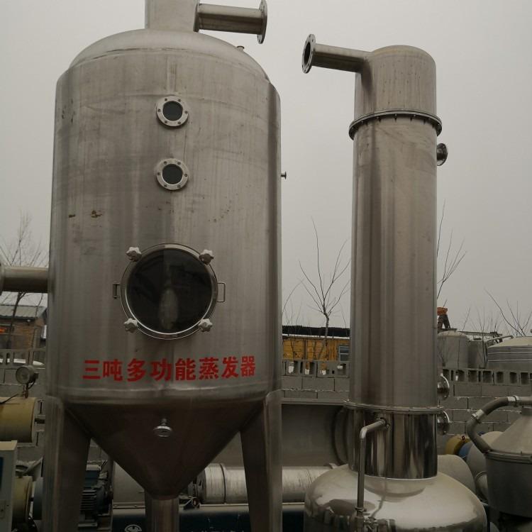 直销二手蒸发器兴业 蒸发设备  二手浓缩蒸发器直销各种 不锈钢列管式蒸发器