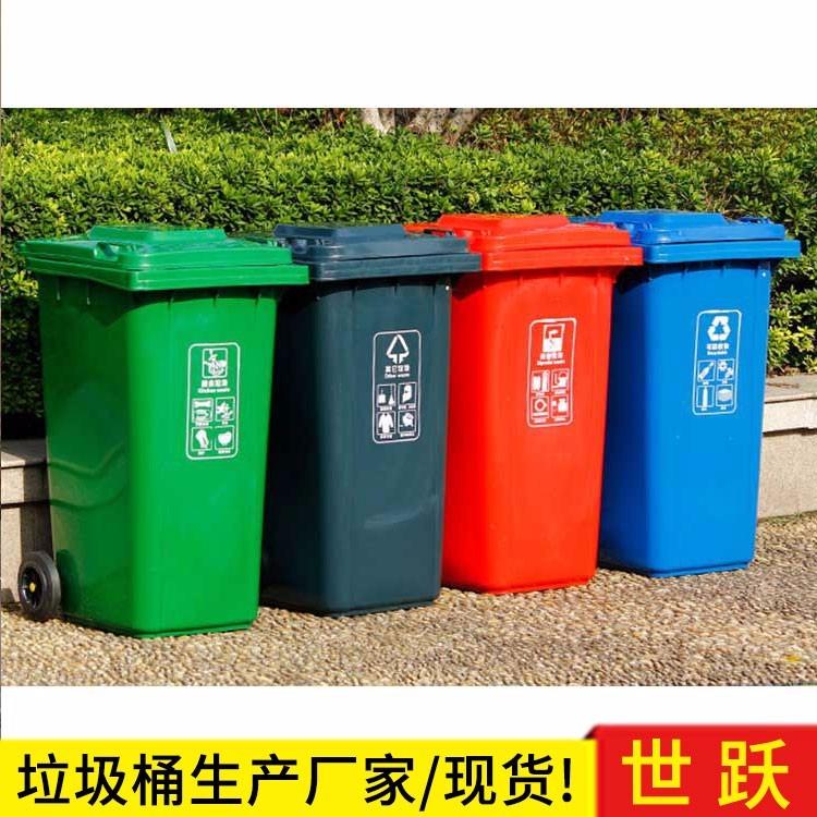 郑州塑料环卫垃圾桶价格 郑州240升塑料垃圾桶多少钱一个 郑州塑料垃圾桶批发多少钱
