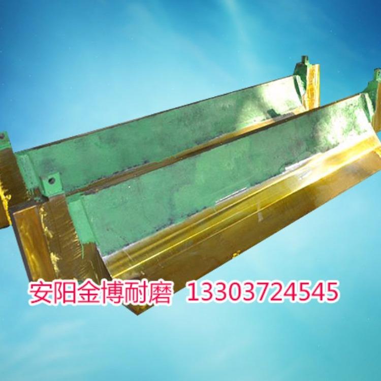 轧辊护板  轧辊护板价格 轧辊护板供应商