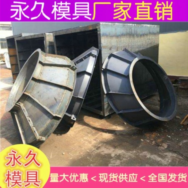雨水井模具 消防井模具 水泥消防井模具批发厂家