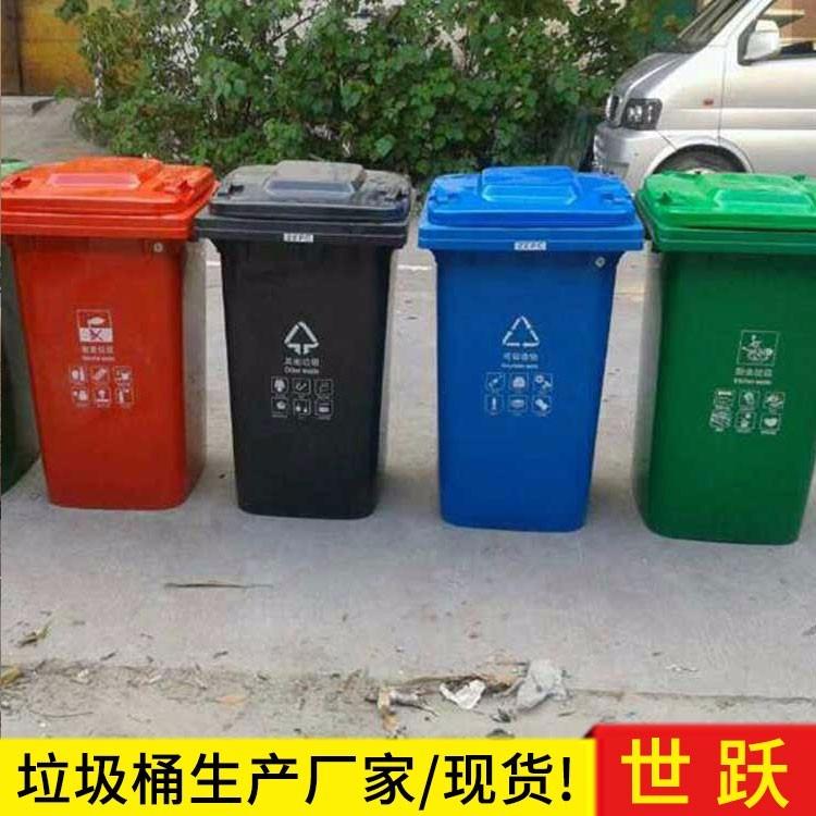 洛阳120升塑料垃圾桶厂家 洛阳100升塑料垃圾桶厂家 洛阳红色塑料垃圾桶