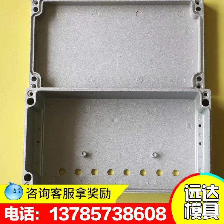 远达压铸工厂 压铸产品 锌铝合金压铸加工 合金产品订做 模具模具