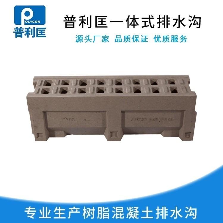 整体式排水沟 树脂成品排水沟厂家价格