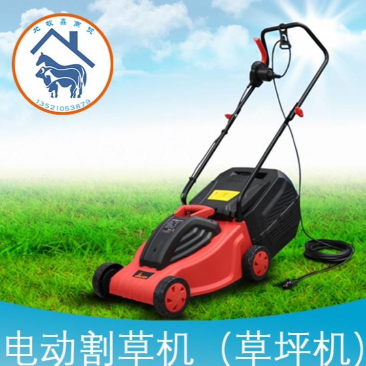 供应草坪机,电动割草机