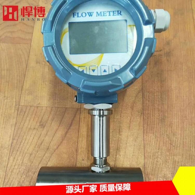 悍博直销电磁流量计  大口径分体式电磁流量计  现货供应液体流量计