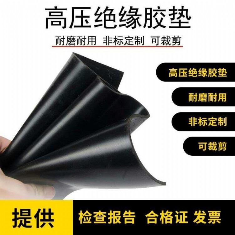 黑色工业橡皮板 耐油 耐磨橡胶板 橡胶垫 耐酸绝缘胶板加工1-10mm