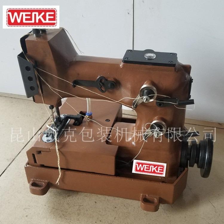 厂家供应GK20-9缝包机上下剪刀总成 各种型号缝包机剪刀 切刀