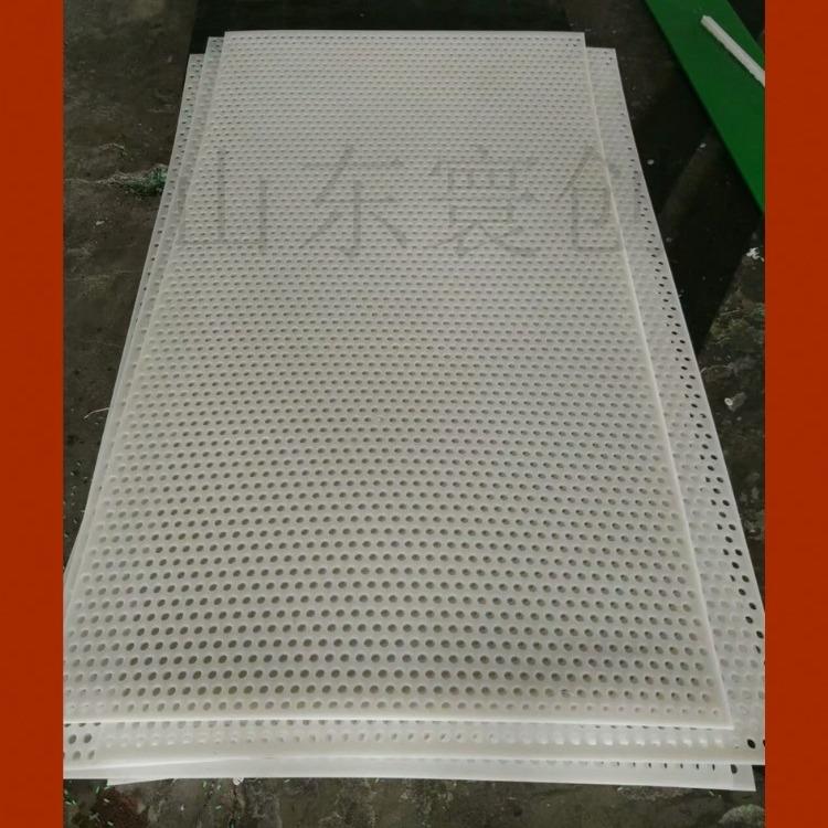 厂家批发圆孔网 六角孔网板 十字冲孔网 梅花孔网板