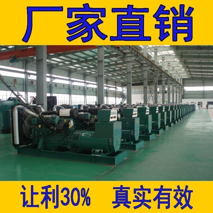 移动发电车 移动式发电机组 宁波400kw移动柴油发电机 移动式柴油发电机组