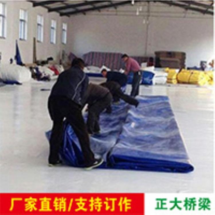杭州海贝游乐,大型蓄水池,蓄水袋,PVC装水袋,桥梁加厚装水袋,养鱼池,拉水袋