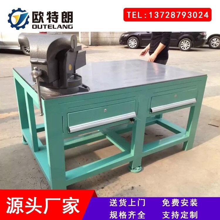 供应佛山钢板钳工工作台顺德重型钳工装配台南海模具钳工桌
