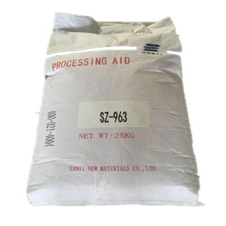 三益厂家直销PVC钙锌稳定剂SZ963 管材稳定剂SZ963