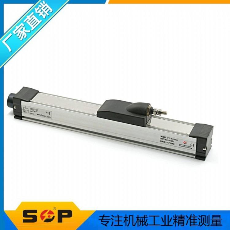 SOP桥梁预应力张拉电子尺KPM-A2-200mm位移传感器