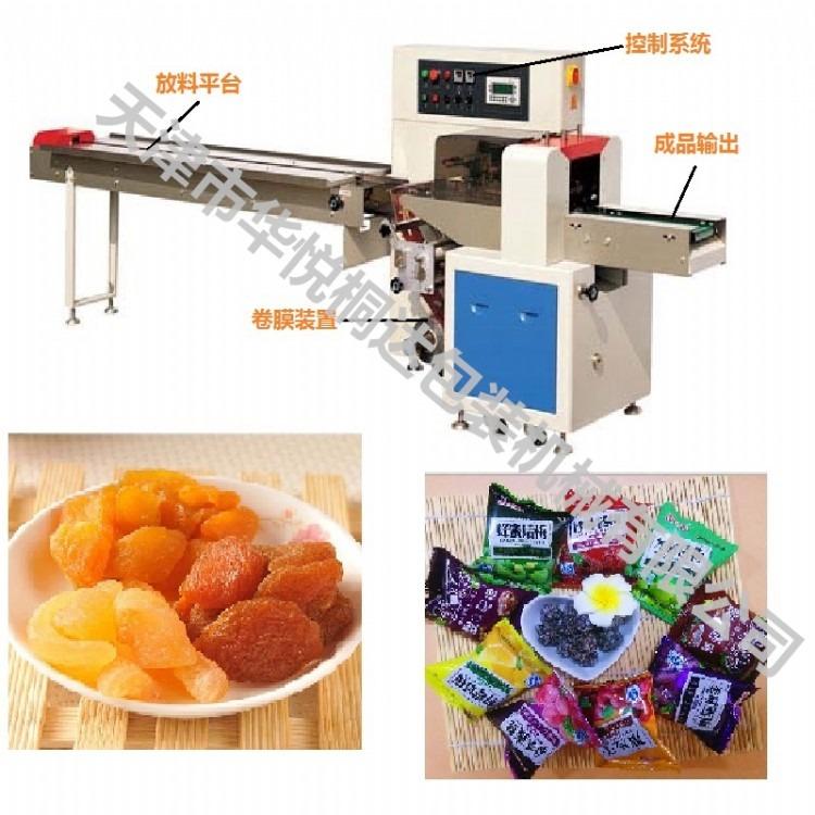 华悦包装机厂家供应DCWB-250S 全自动月饼包装机