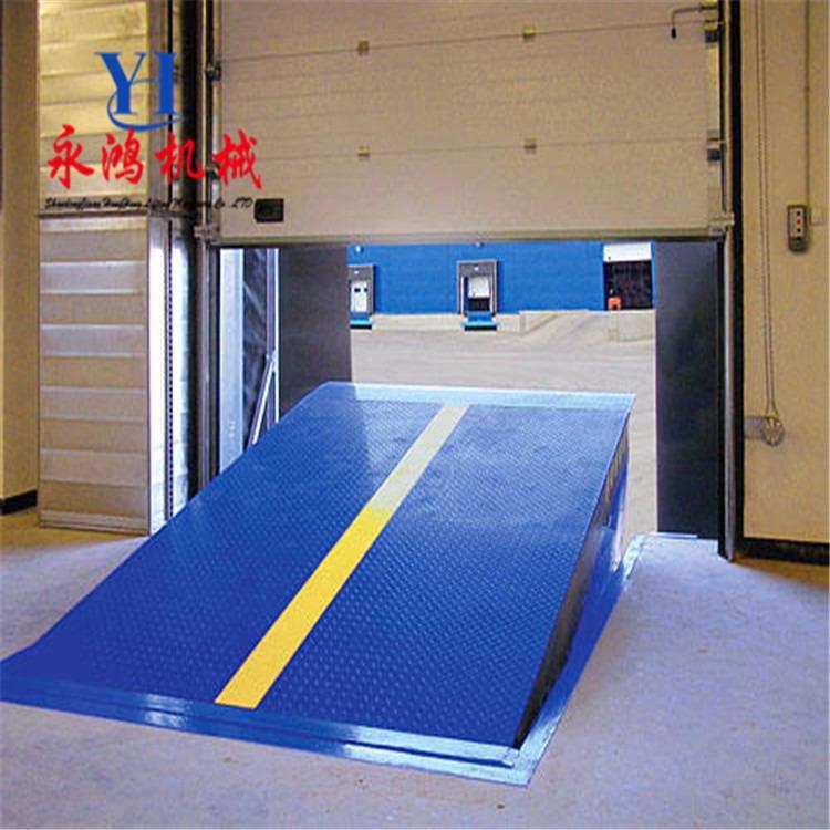 永鸿DCQG固定式登车桥 物流装卸货平台 电动液压卸车桥