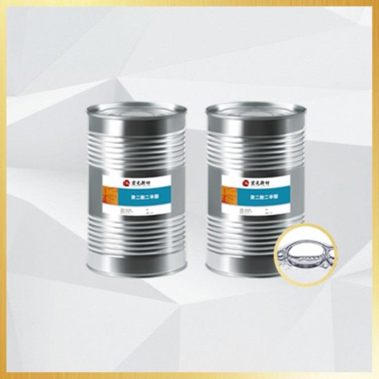 癸二酸二辛酯生产厂家-宏元新材