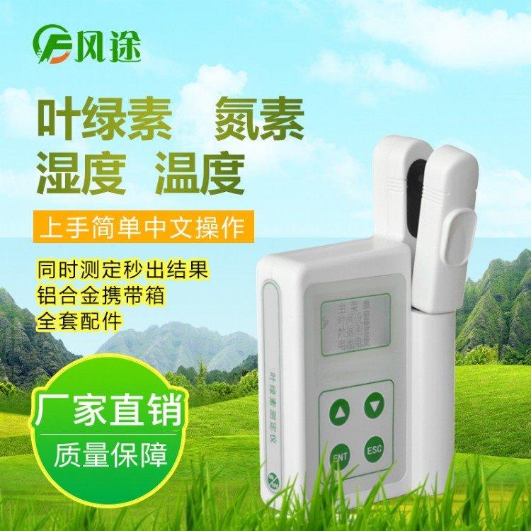叶绿素测试仪 手持式叶绿素测试仪价格