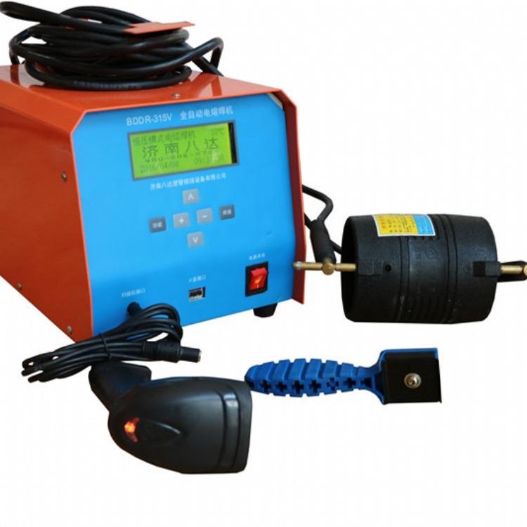 pe管热熔机 全自动热熔对接焊机 热熔焊接机 电熔焊机 电熔机 全自动电熔焊机 ppr热熔器 钢丝网骨架管件电熔焊机