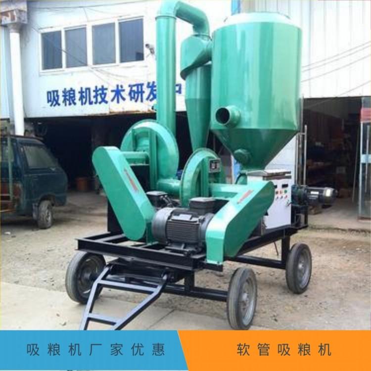 小型车载吸粮机小型吸粮机优质商家型号齐全