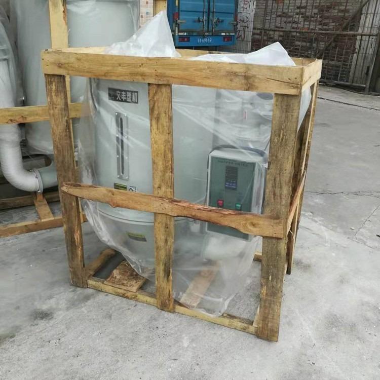 供应丹灶,小塘,金沙,四会,肇庆塑料烘料机,真空烘干机,50公斤干燥机厂家