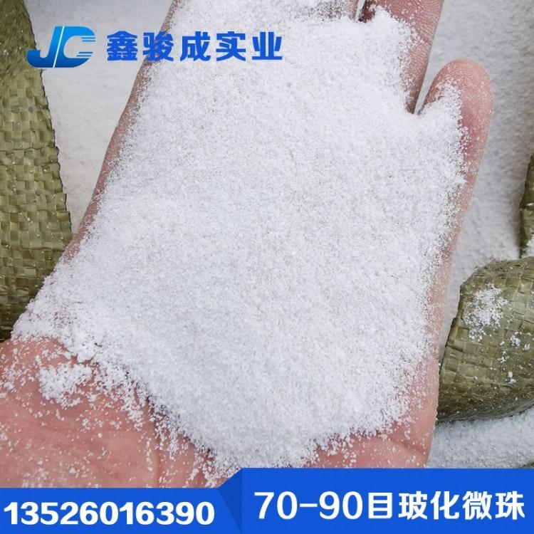 轻质抹灰石膏砂浆用70-90目玻化微珠厂家