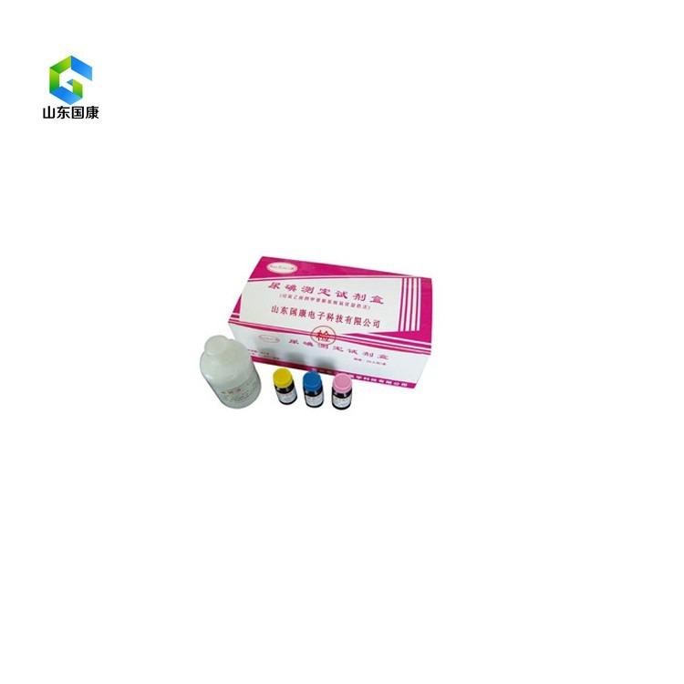 尿碘测定试剂盒 尿碘检测仪配套试剂生产厂家现货供应