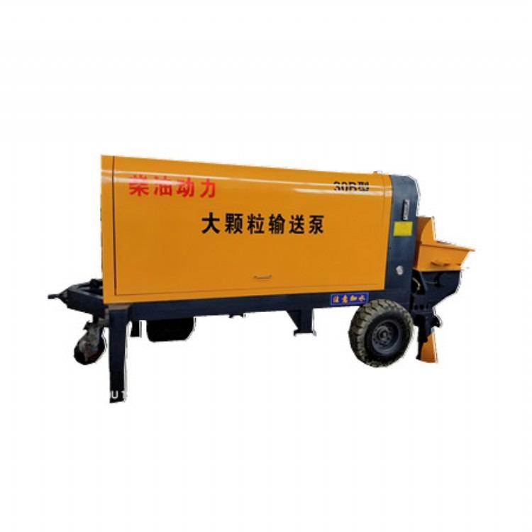 卧式液压二次构造泵,大颗粒混凝土输送泵,电动行走细石泵,