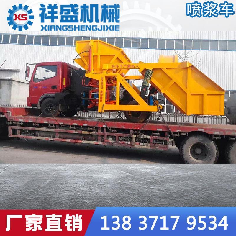 九江市拖拉机头喷浆车现货充足拖拉机头一拖一双料斗喷浆车
