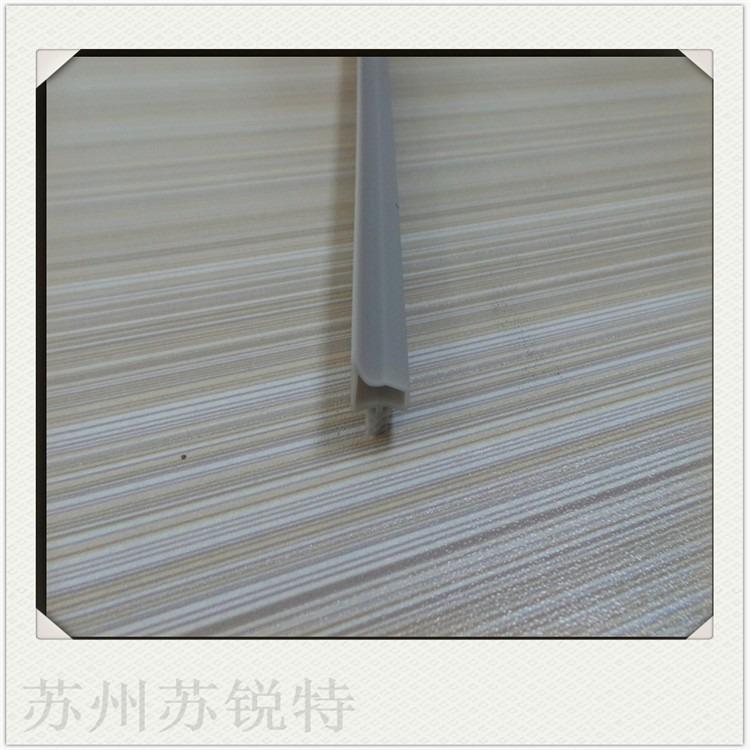 彩色木门密封条 卡槽防撞实木门密封条 优质镶嵌式木门密封条加工
