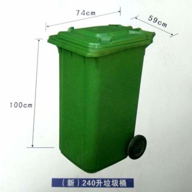 惠州塑料垃圾桶 带轮垃圾桶 塑料垃圾桶厂家