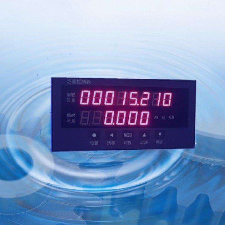 定量控制仪 流量定量控制器 广州广控专业生产