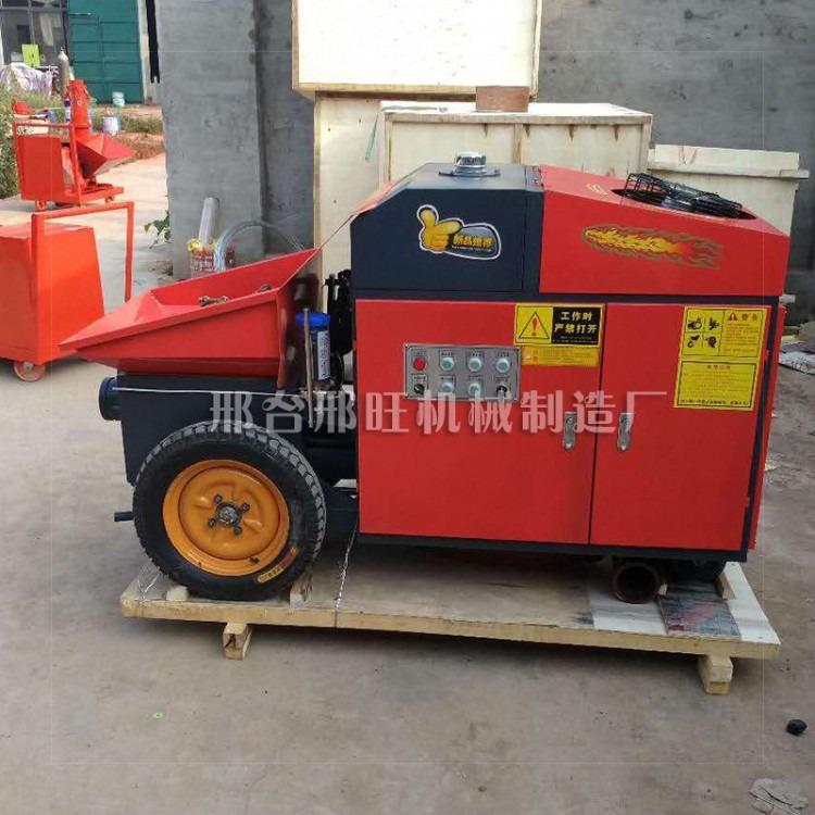 细石混凝土输送泵_供应,大型混凝土输送泵,卧式混凝土泵,二次构造泵,细石 ...