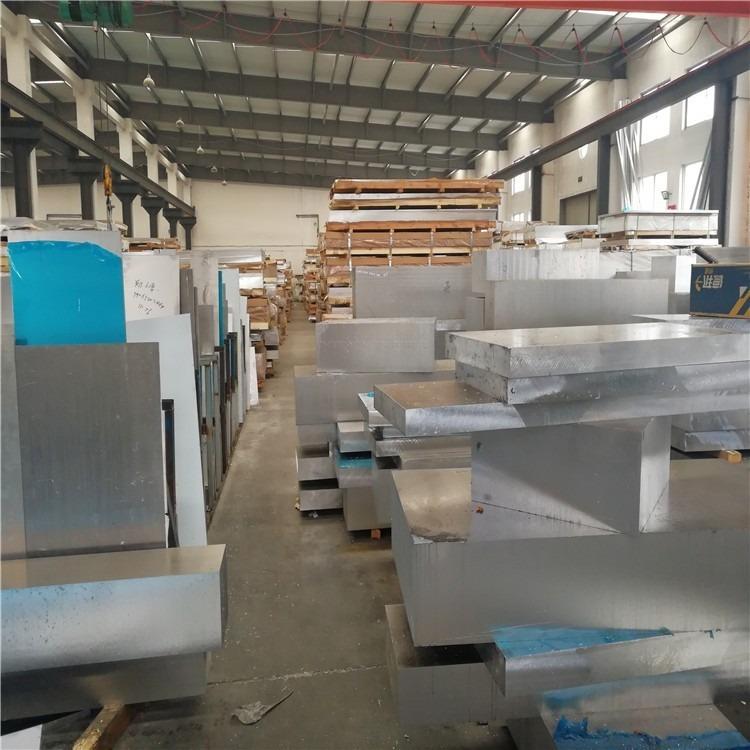 无锡批发LY12模具铝板 LY12可折弯铝板