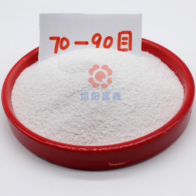 无机A级轻质抹灰石膏砂浆主原料玻化微珠