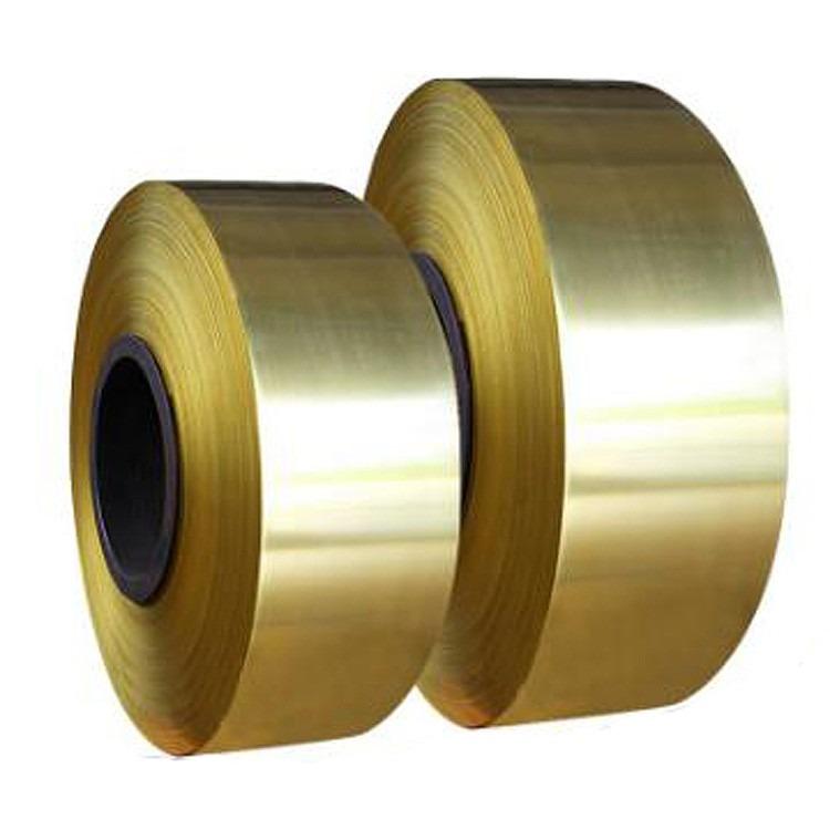 H65黄铜箔0.01*100 0.08*200mm   拉伸冲压用C2680半硬黄铜带