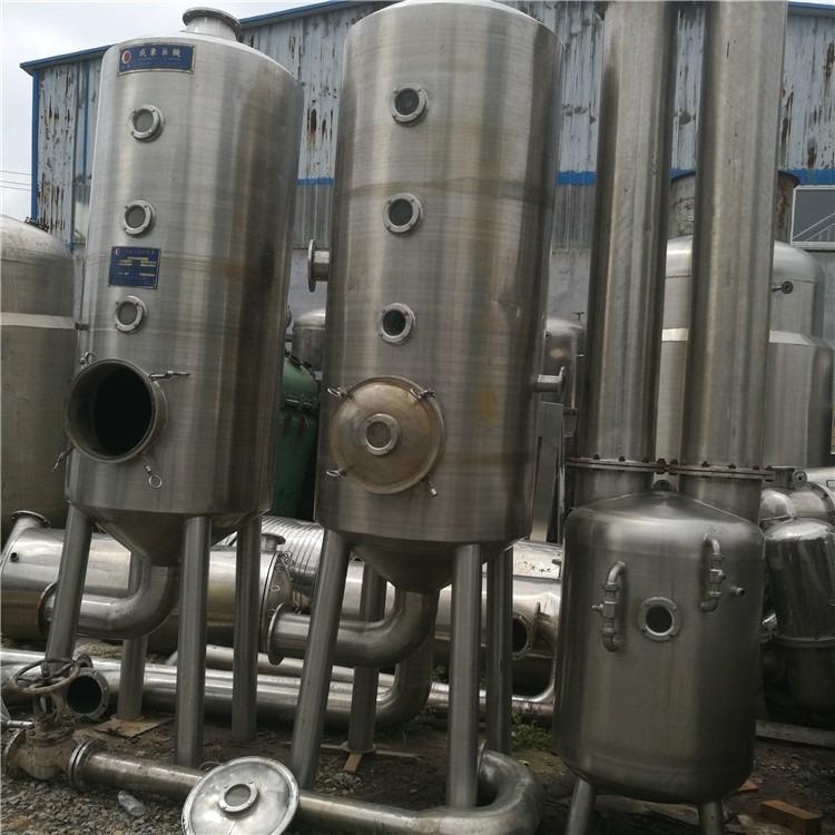 处理二手浓缩蒸发器 多效蒸发器螺旋板 换热器