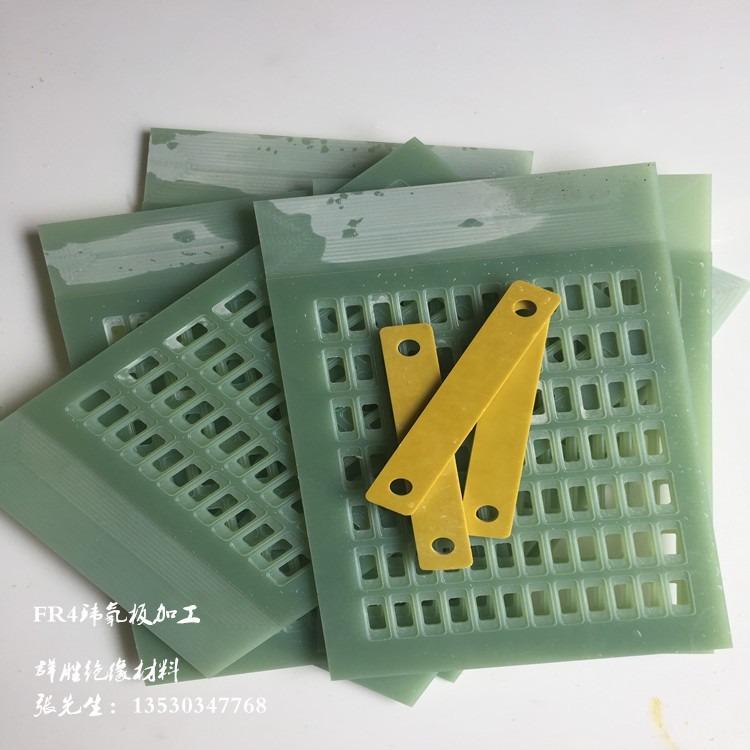 3240黄色环氧树脂板 树脂绝缘板 环氧板 环氧酚醛树脂板 绝缘板