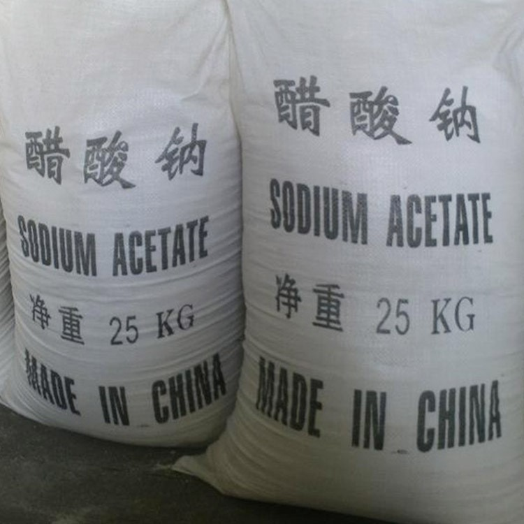 液体乙酸钠。固体醋酸钠。乙酸钠与醋酸钠是一种产品吗?