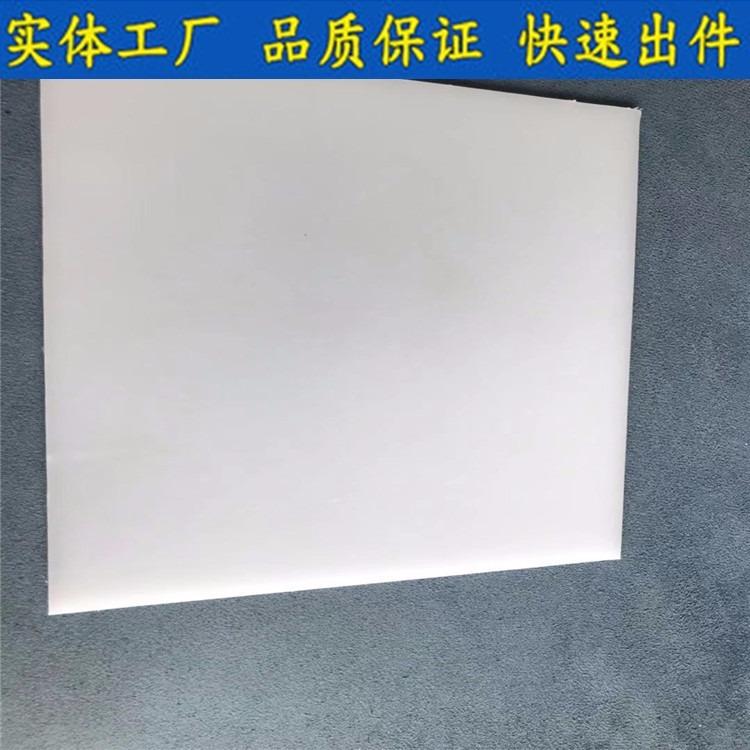 高分子耐磨板价格 聚乙烯耐磨板参考价格 pe耐磨板市场价 聚乙烯高分子耐磨板多少钱