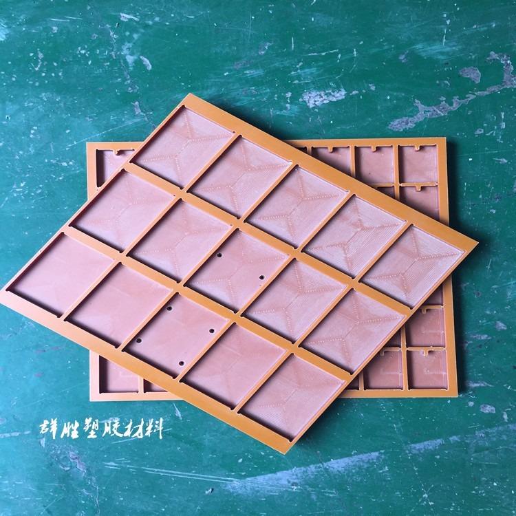 电木板加工定制,橘红色电木板,治具夹具绝缘板电木板加工