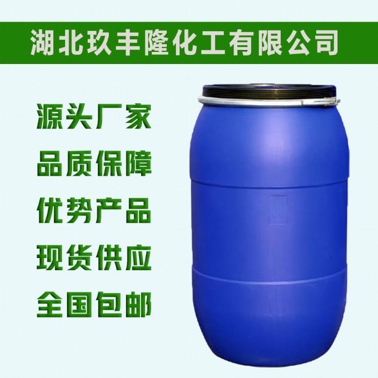 右旋胺菊酯,94%原料价格报价,优质供应商,CAS: 1166-46-7