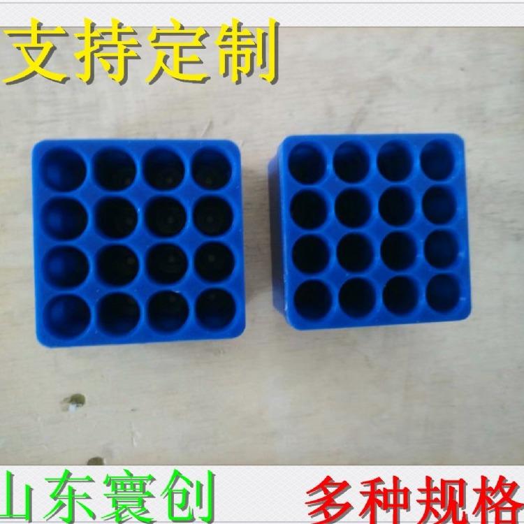 高分子聚乙烯异型配件 机械设备橡塑配件 定制来图