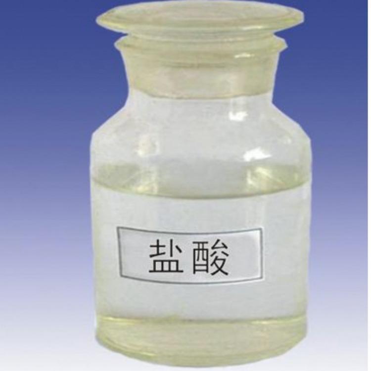苏州盐酸厂家 工业盐酸 合成盐酸 苏州盐酸厂家直销  价格优惠