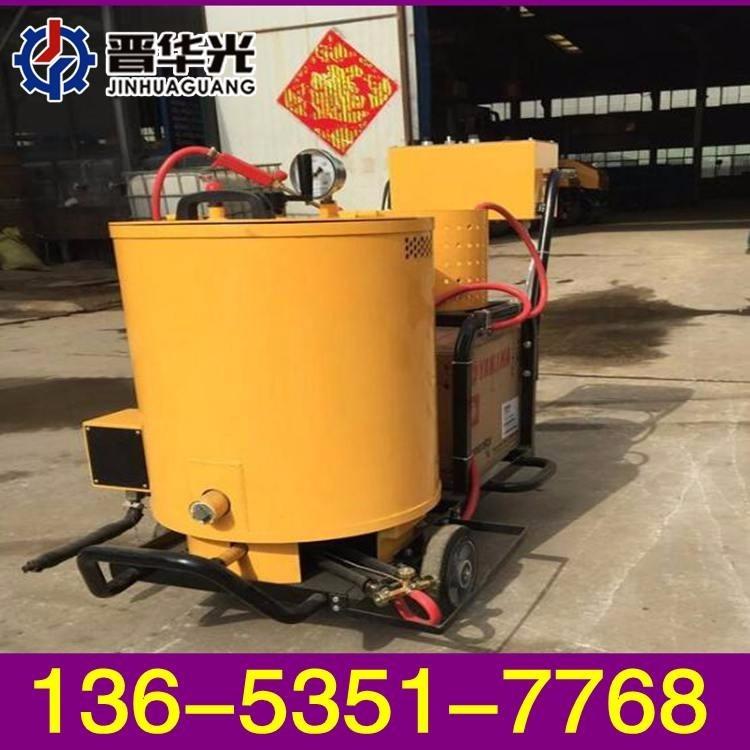 沥青路面灌缝机 小型电加热灌缝机灌封胶专用灌缝机