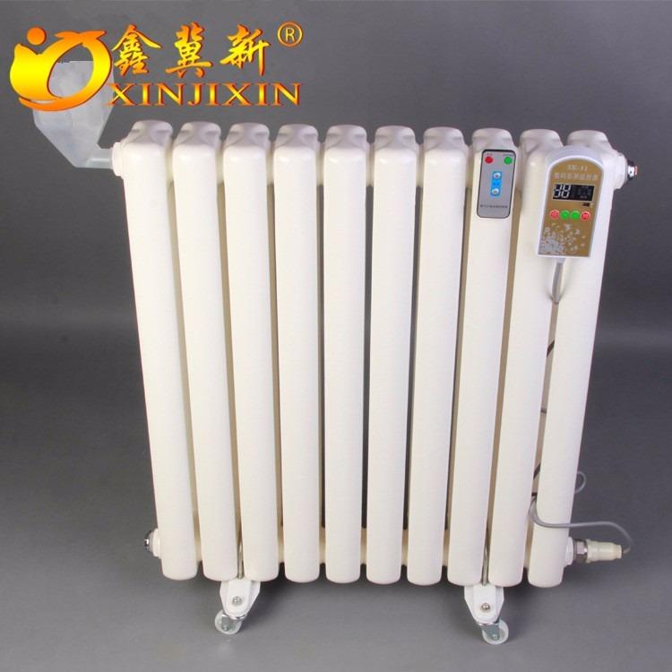 电加热取暖器  家用加水电取暖器安装图