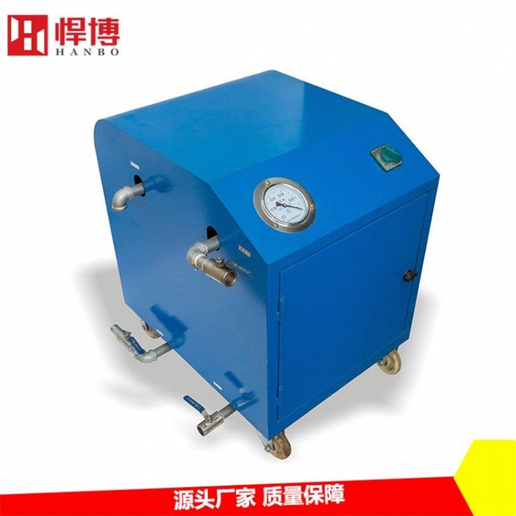 悍博水循环真空泵  循环水式多用真空泵 台立式循环水多用真空泵直销